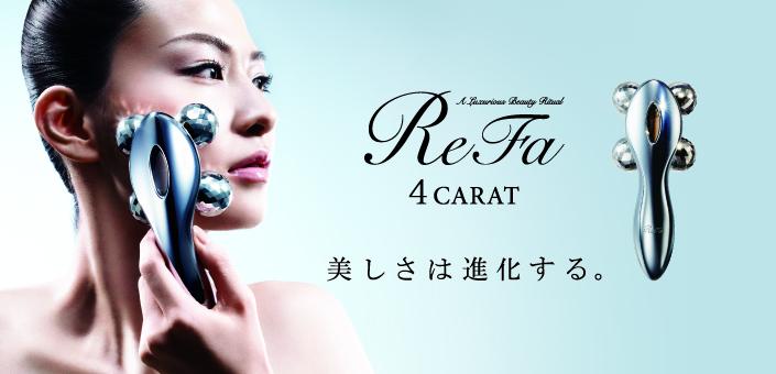 ReFa 4CARAT