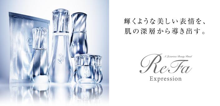 ReFa Expression